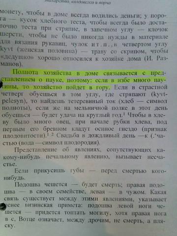 http://se.uploads.ru/t/VvZhG.jpg