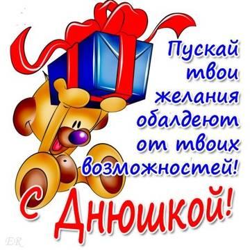 http://se.uploads.ru/t/VyF3S.jpg