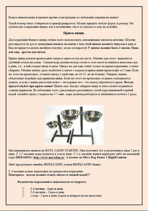 http://se.uploads.ru/t/Vyj04.jpg