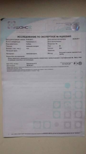 http://se.uploads.ru/t/W1N6P.jpg