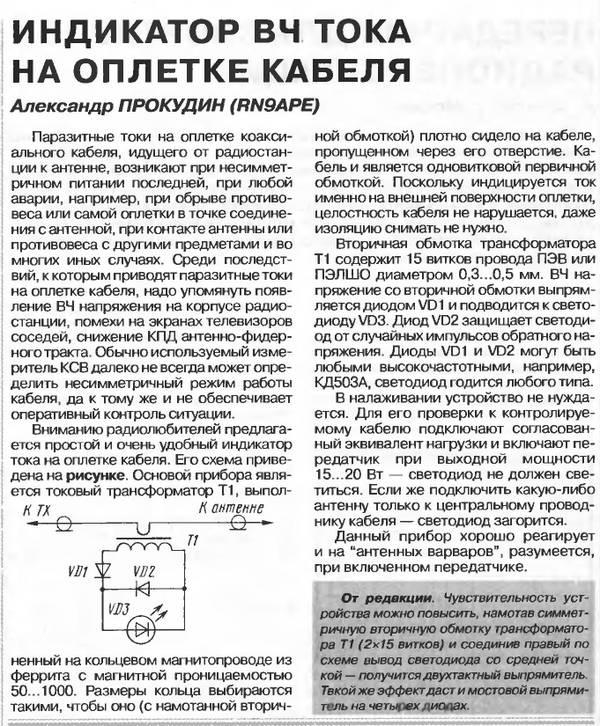 http://se.uploads.ru/t/W3xL8.jpg