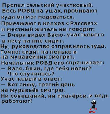 http://se.uploads.ru/t/W5EIC.jpg