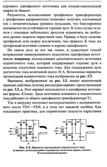 http://se.uploads.ru/t/W9E4U.png