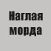 http://se.uploads.ru/t/WB6Lk.jpg