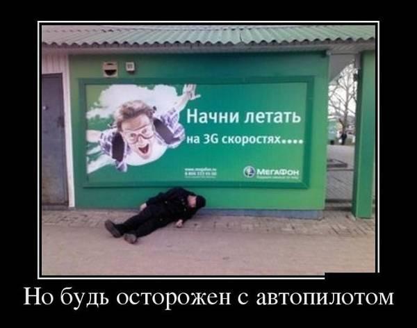 http://se.uploads.ru/t/WBMPj.jpg