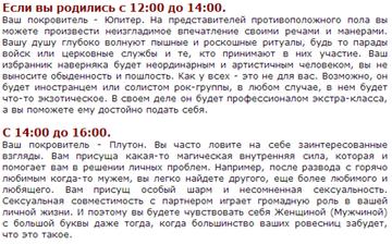 http://se.uploads.ru/t/WBvYe.png
