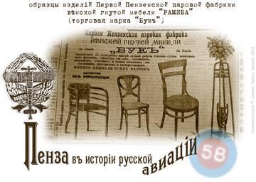 http://se.uploads.ru/t/WCFyu.jpg