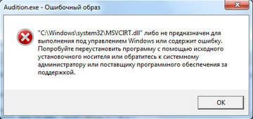 http://se.uploads.ru/t/WCSOt.jpg