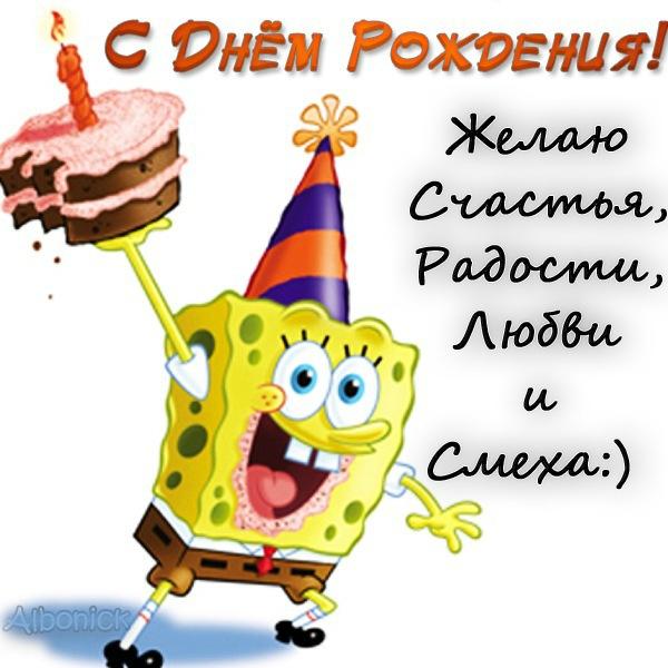 http://se.uploads.ru/t/WDrnq.jpg