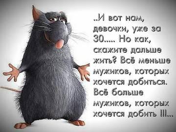 http://se.uploads.ru/t/WLrdg.jpg