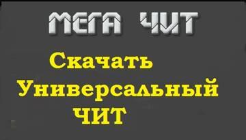 http://se.uploads.ru/t/WPDmH.jpg