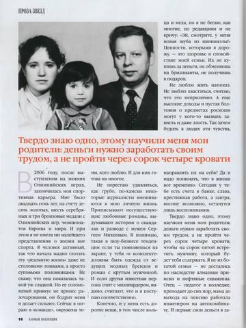 http://se.uploads.ru/t/WS8ms.jpg
