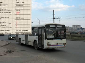 http://se.uploads.ru/t/WSVhk.jpg