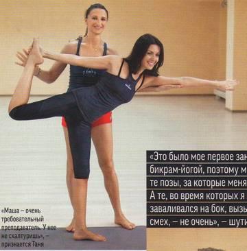 http://se.uploads.ru/t/WXiks.jpg