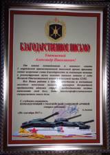 http://se.uploads.ru/t/WZgfi.jpg