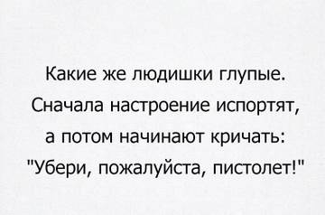 http://se.uploads.ru/t/WhCGr.jpg