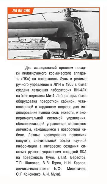 http://se.uploads.ru/t/WhcVS.jpg