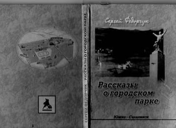 http://se.uploads.ru/t/WiNsQ.jpg
