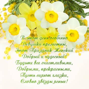 http://se.uploads.ru/t/Wmc3u.jpg