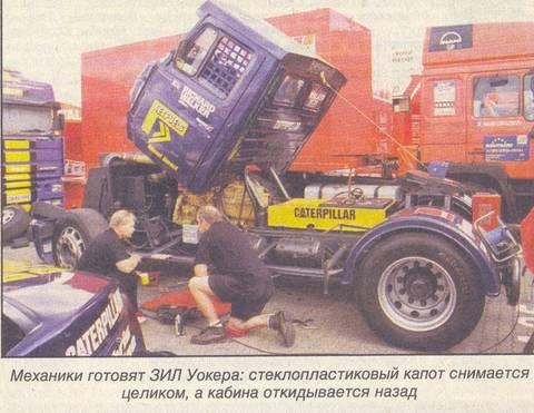 http://se.uploads.ru/t/WoTlR.jpg