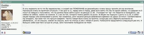 http://se.uploads.ru/t/Wpr5V.jpg