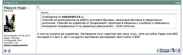 http://se.uploads.ru/t/X0tlb.png