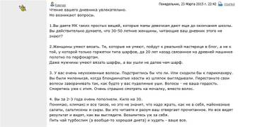 http://se.uploads.ru/t/X9nMO.jpg