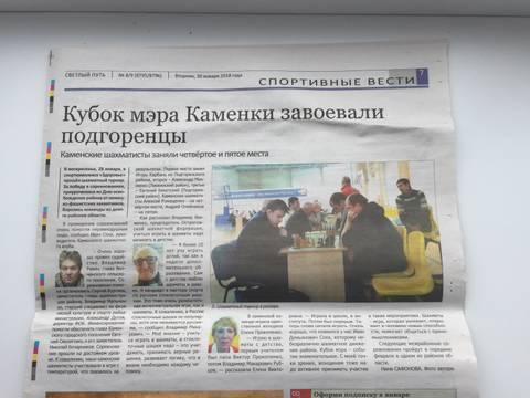 http://se.uploads.ru/t/XBAOe.jpg