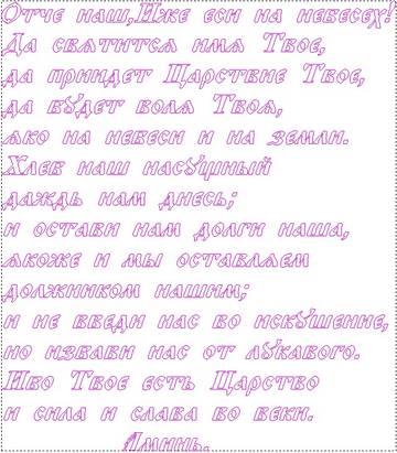 http://se.uploads.ru/t/XInbC.jpg