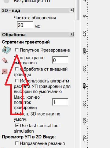 http://se.uploads.ru/t/XPWnp.png