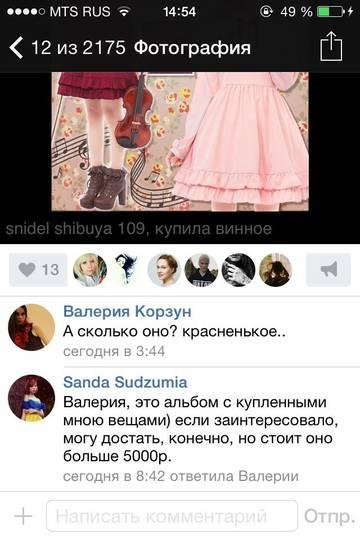 http://se.uploads.ru/t/XQ8J7.jpg