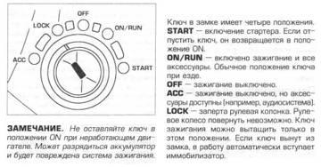 http://se.uploads.ru/t/XRyMU.jpg