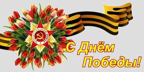 http://se.uploads.ru/t/XWV0b.jpg
