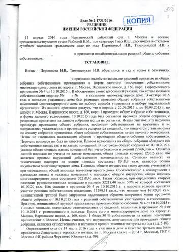 http://se.uploads.ru/t/Xauit.jpg