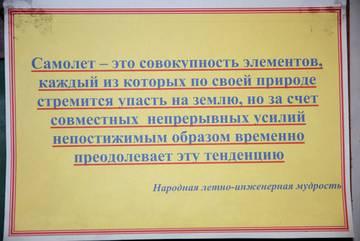http://se.uploads.ru/t/XbY1q.jpg