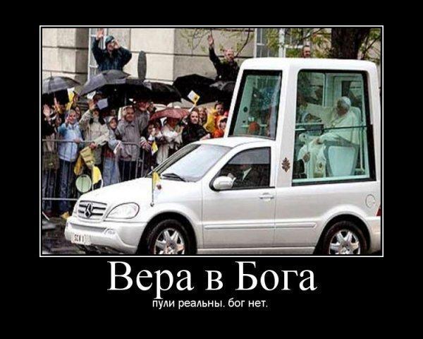 http://se.uploads.ru/t/Xbf1w.jpg
