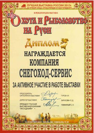 http://se.uploads.ru/t/XrBsy.png