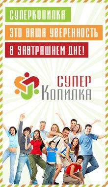 http://se.uploads.ru/t/XvS15.jpg