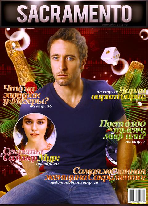 http://se.uploads.ru/t/Xvq03.png