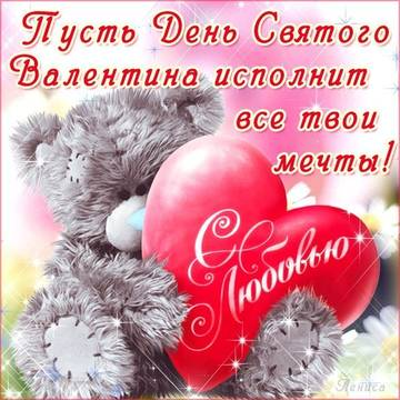 http://se.uploads.ru/t/Y3O6K.jpg