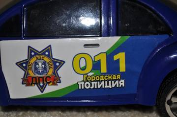 http://se.uploads.ru/t/Y56fo.jpg