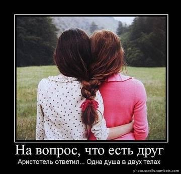 http://se.uploads.ru/t/Y7r6o.jpg