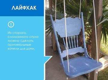 http://se.uploads.ru/t/Y9ZES.jpg