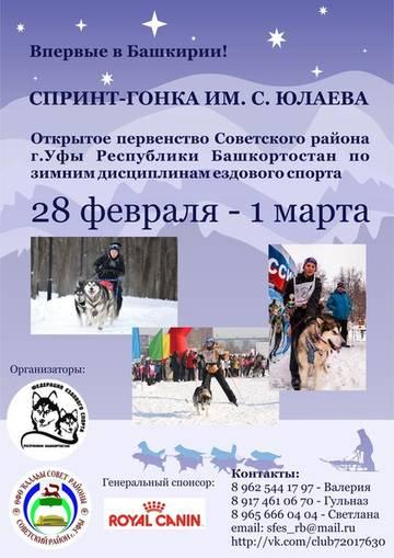 http://se.uploads.ru/t/YCuEl.jpg
