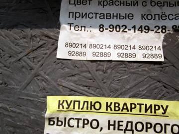 http://se.uploads.ru/t/YD1Kl.jpg