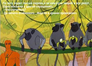 http://se.uploads.ru/t/YDOl2.jpg