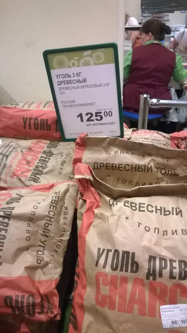 http://se.uploads.ru/t/YHh6j.jpg