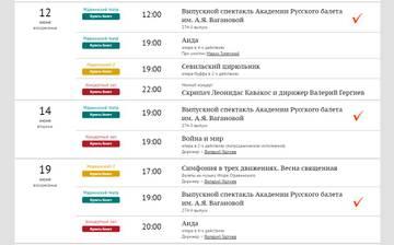 http://se.uploads.ru/t/YK1kS.jpg