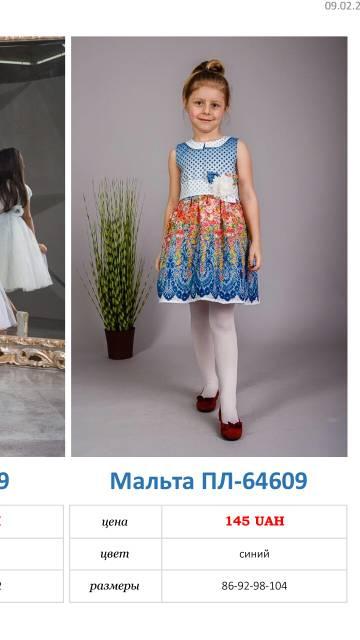 http://se.uploads.ru/t/YOJCo.jpg