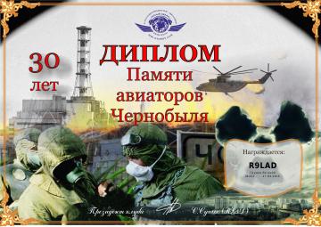 http://se.uploads.ru/t/YPlSZ.png